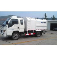 China 7300kg Special Purpose Vehicles Side Loading City Garbage Collection Truck wholesale
