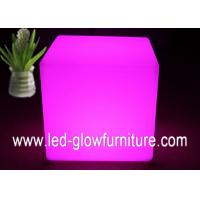 China Small size Rechargeable color changing durable led stool cube for indoor and outdoor wholesale