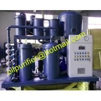 China coolant Oil Filtration Plant, Vaccum Gear Oil Purifier,lubricant oil treatment plant , Lube Oil Purification on sale