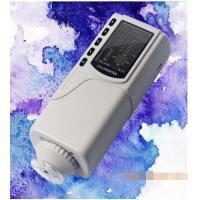 China NR60CP handheld colorimeter manufacturer with color software equal to CR10 plus chroma meter wholesale