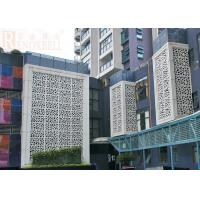 China Perforated Aluminum Panel For Downtown / Exterior Wall Decoration wholesale