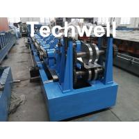 China Quick Interchangeable CZ Purlin Cold Roll Forming Machine for 1.0 - 3.0 mm Thickness Steel Coil wholesale