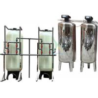 China 2000LPH Reverse Osmosis Water Purification Unit RO Drinking Water Treatment wholesale