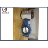 "Quality Ship Use Electric Actuated Butterfly Valve , 6"" Electrically Operated Butterfly Valve for sale"