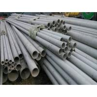 China Super Duplex Stainless Steel Tube UNS S32750 2507 ASTM A790 ASTM A789 on sale