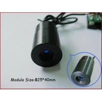 Quality 980nm 1W Infrared Dot Laser Module for sale