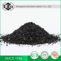 China High Lodine Value Coal Granular Activated Carbon For Mercury Removal From China Manufacturer wholesale
