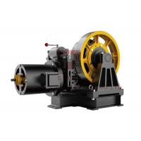 China 0.25~1.0 M/S Geared Traction Machine , DC110V Cargo Lift Traction Machine wholesale