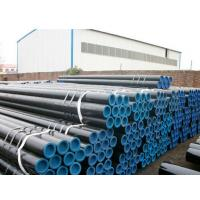 China Black Painting Thick Wall Steel Pipe , 21 ~ 610mm OD Hot Rolled Steel Tube wholesale