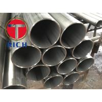 Buy cheap EN 10217-6 Submerged Arc Welded Pipes Non - Alloy Steel Tubes With Carbon Steel from wholesalers