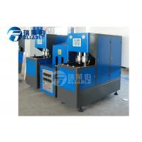China Semi Automatic Water Bottle Manufacturing Machine No Noise Low Power wholesale