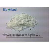 China Methyltestosterone Anabolic Steroids Hormone Powder For Bodybuilding Supplement Cas 58-18-4 on sale