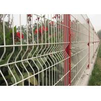China Custom Iron Triangle Wire Mesh Fencing Panels Peach Shaped For Municipal Fence wholesale