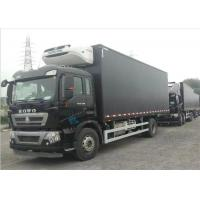 China Commercial Refrigerated Truck SINOTRUK HOWO 20 - 25 CBM German MAN Engine Euro 4 wholesale