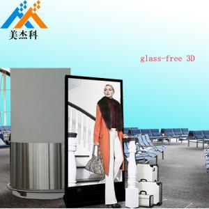 China 85 Inch Vertical LG LCD Digital Signage Display Screen Indoor High Brightness wholesale