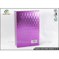 China Luxury Design Cosmetic Packaging Boxes Customized Shapes For Mask Product wholesale