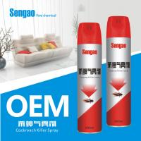 China 2018 new product cockroach killer spray on sale