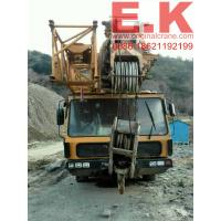 Mobile Crane Near Me : Ton krupp at crane hydraulic truck mobile