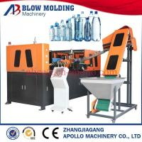 China 5L PET Bottle Blow Molding Machine Easy Operation PLC Controlled System on sale