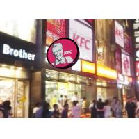 China Outdoor Round / Oval Shape LED Signage Display for Store LOGO Advertising wholesale