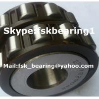 China CE ROHS Certificated Cylindrical Roller Bearings / Eccentric Bearing 25UZ850611T2 wholesale
