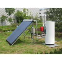 China Household 150L Heat Pipe Separate Pressurized Solar Water Heater Systems Customized wholesale