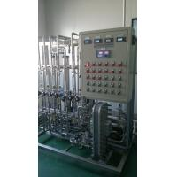 Buy cheap Pure EDI Water Treatment Machine /Manufacturer/Supplier / from wholesalers