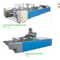 China Paper Bag Machine on sale