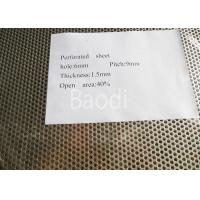 China 6mm Round Hole Steel Perforated Sheet , 316L Perforated Mild Steel Sheet  on sale