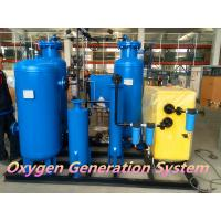 China Skid Mounted Oxygen Making Machine , Carbon Steel High Purity PSA Oxygen Generator wholesale