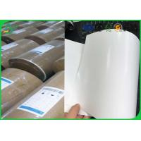 China Size Customized C1s Food Grade Paper Roll 72 gsm - 90gsm For Food Package wholesale