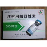 gonadotropin c30 for weight loss