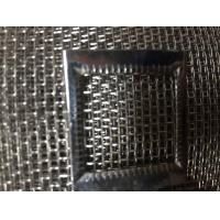 China 11mesh Stainless Steel Wire Screen With 0.5mm Wire Diameter wholesale