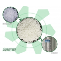 Quality PA6 30% glass fiber reinforced half-transparent easy dying heat stability AG30W-N engineering plastic for sale