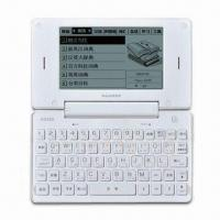 Quality Electronic Dictionaries with 480 x 320 Resolution, Measuring 140 x 83 x 16.5mm for sale