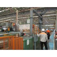 China Confidentiality Factory Assessment Audit Supplier Files Reviews On Site wholesale