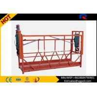 Quality Customized Aluminum Suspended Working Platform Power 2×1.5KW For Window Clean for sale