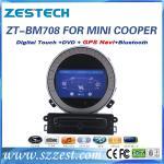 China ZESTECH car dvd navigation for BMW mini cooper car dvd navigation system with audio dvd player wholesale