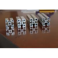 China 6061 Silver Industrial  Aluminium Profile System For Machinery wholesale