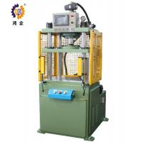 China High Safety Green Four Column Hydraulic Press Machine For Hardware Fittings 15T wholesale