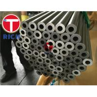 Buy cheap Aisi8620 Cold Drawn Alloy Steel Seamless Tube For Steam Turbine - Gear Unit from wholesalers
