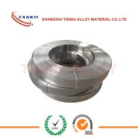 Buy cheap Ni80 NiCrA NiCrAA Nicr Alloy Industrial Furnace Nichrome 80 20 Heating Strip from wholesalers