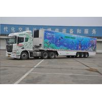 China Aluminium Refrigerated Enclosed Cargo Trailers Composable With Curtain Side wholesale