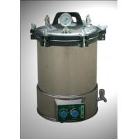 China Portable high pressure steam sterilizer stainless steel / autoclaves on sale