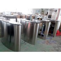 China Retractable Automated Gate Systems / Rfid Card Reader And Fingerprint Flap Barrier Turnstile wholesale