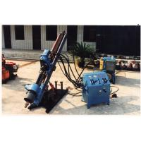 China MD-50 small size anchor drilling rig wholesale
