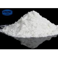 China Transparent White Powder Carbomer in Cosmetics Thickner 940 REACH 9003-01-4 wholesale