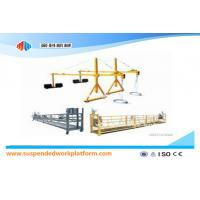 China Window Cleaning Rope Suspended Platform ZLP630  With Rated Load 630kg wholesale
