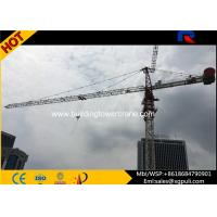 China Mobile Jib Crane Lifting Capacity 8T , Building Tower Crane 1.3T Tip Load CE Certificate wholesale