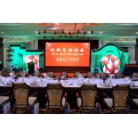 China Full Color P6 Indoor Advertising LED Display For Stage , Custom LED Screen 140° wholesale
